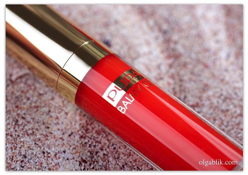 Pupa Bronze Fever Balmy Oil gloss Juicy Cherry, Масло для губ, Отзывы, Фото, Пупа