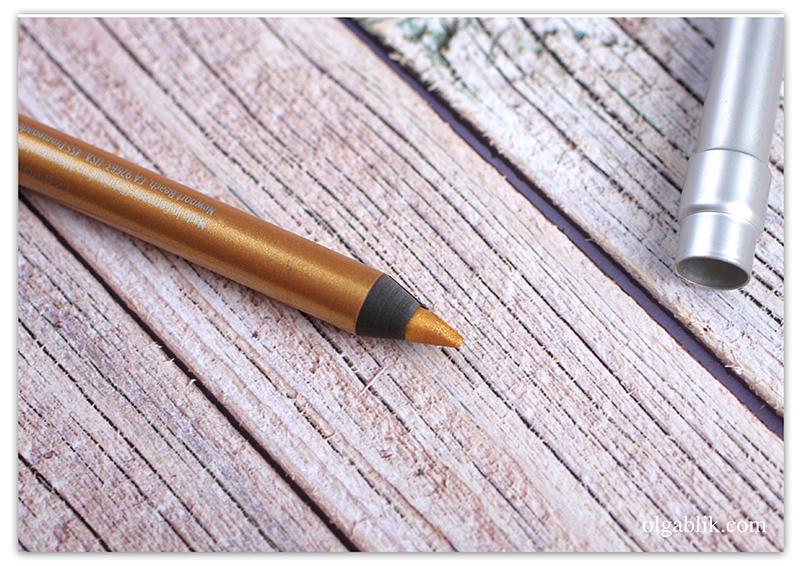 Urban Decay 24 7 Glide-On Eye Pencil Goldmine