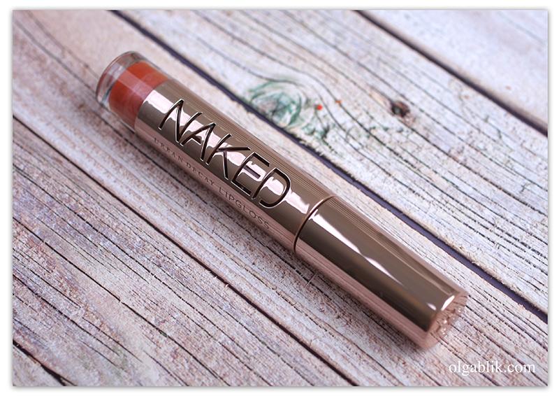 Блеск для губ Urban Decay Naked Lip Gloss