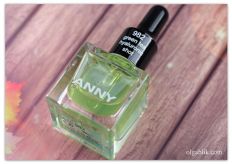 Anny Green Tea Hyaluronic Shot, 2-х фазная увлажняющая сыворотка с глауроновой кислотой, Отзывы, Фото