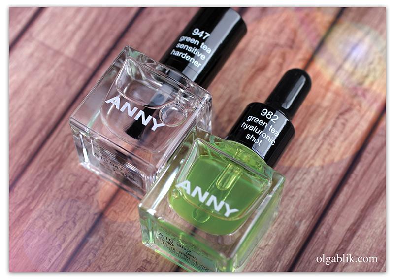 Anny Green Tea Sensitive Hardener, Укрепляющий лак для ногтей, Отзывы, Фото