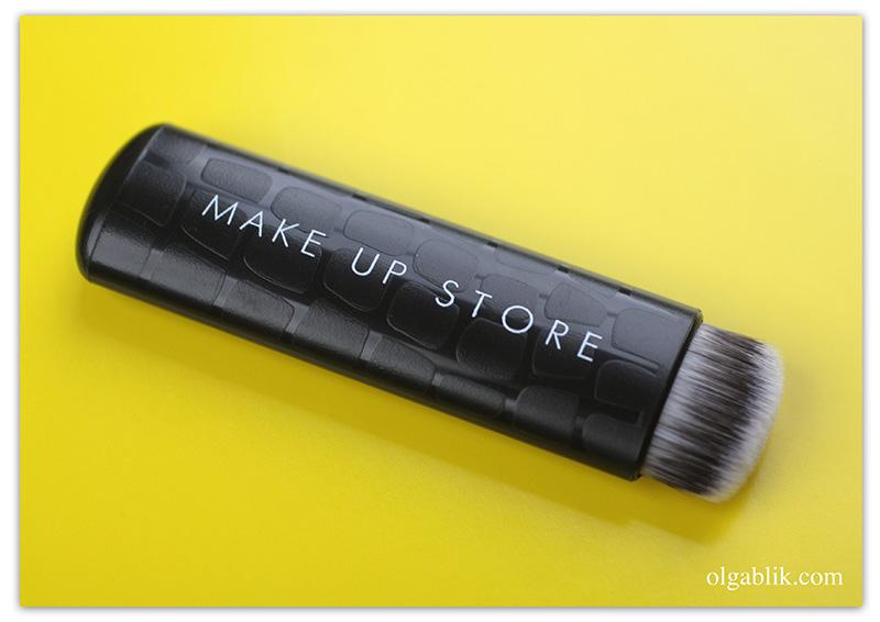 Кисти для макияжа лица Make Up Store