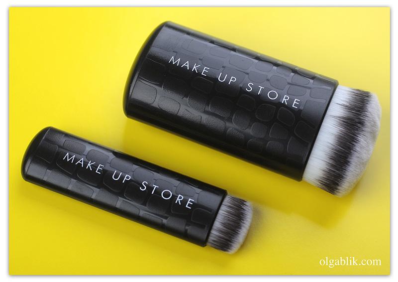 Кисти Make up store