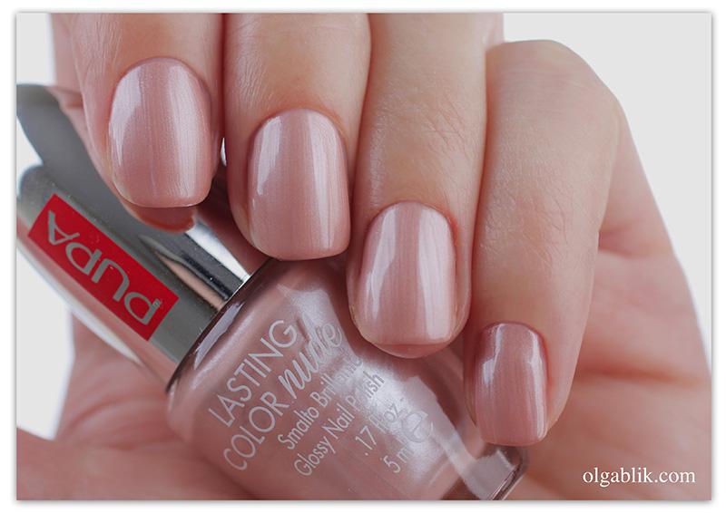 Нюдовые лаки для ногтей Pupa