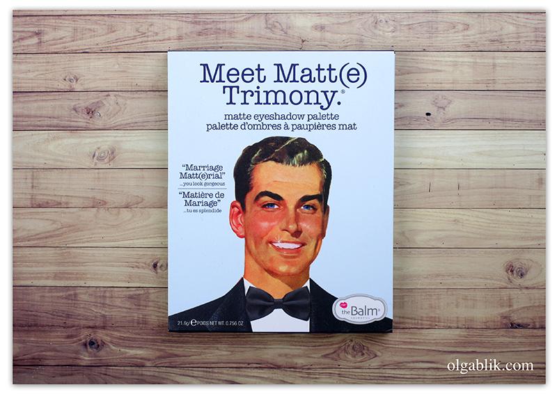 theBalm Meet Matt(e) Trimony palette