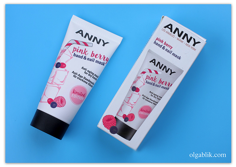anny-pink-berry-hand-nail-mask, маска для рук, отзывы