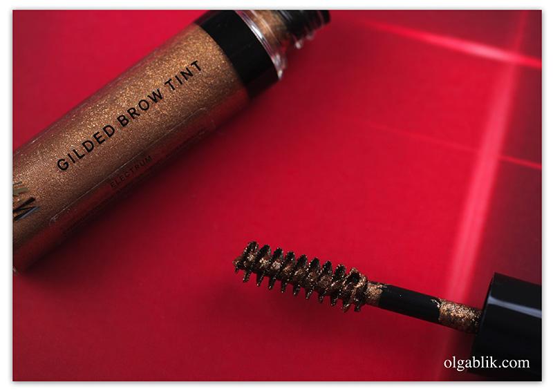 H&M Gilded Brow Tint