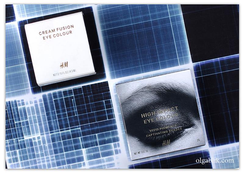 Тени для век H&M