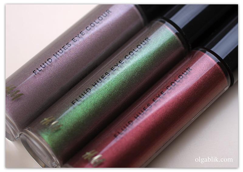 h-m-beauty-fluid-hues-eye, отзывы, фото, бьюти блоггер