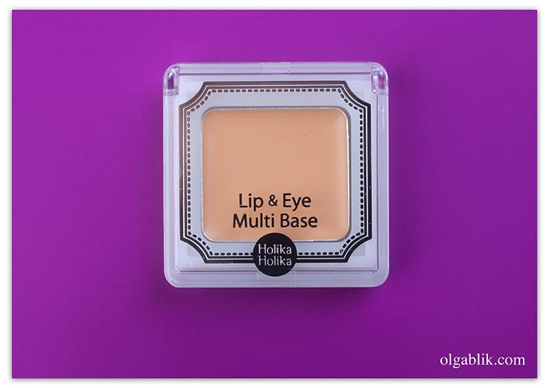 Универсальная база для теней и губной помады - Holika Holika Lip and Eye Multy Base