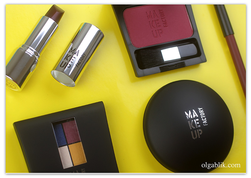 Make Up Factory Memories of a Vintage Journey Collection, отзывы, фото, review
