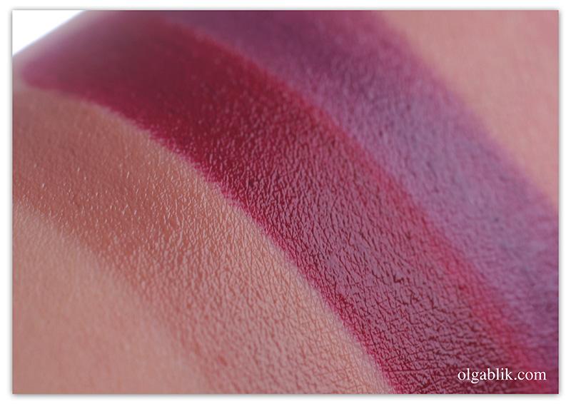 Помада Make Up Store Lipstick