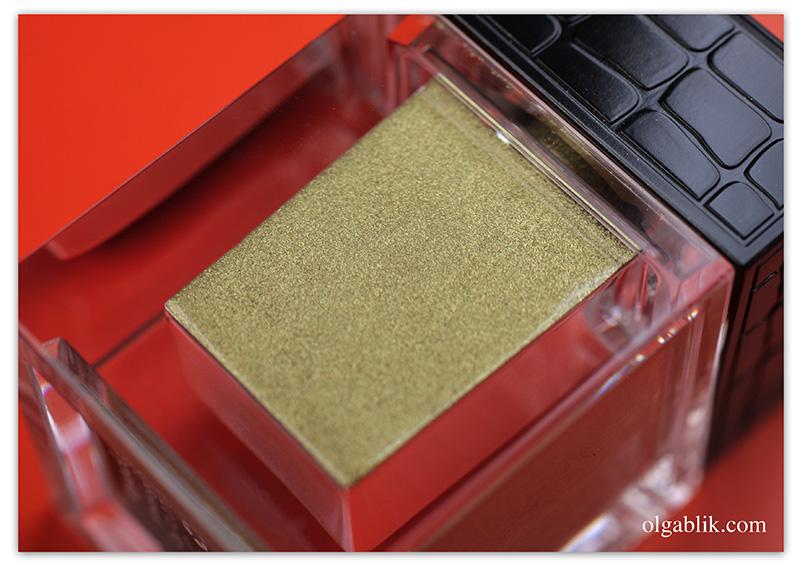 Make Up Store Eyedust Smaragde, отзывы, фото, пигмент для макияжа глаз