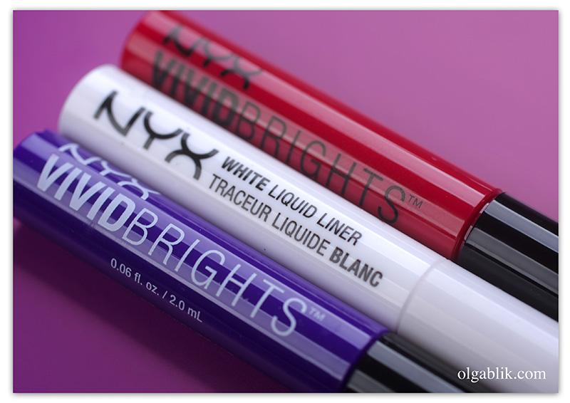 NYX Vivid Brights Eyeliner