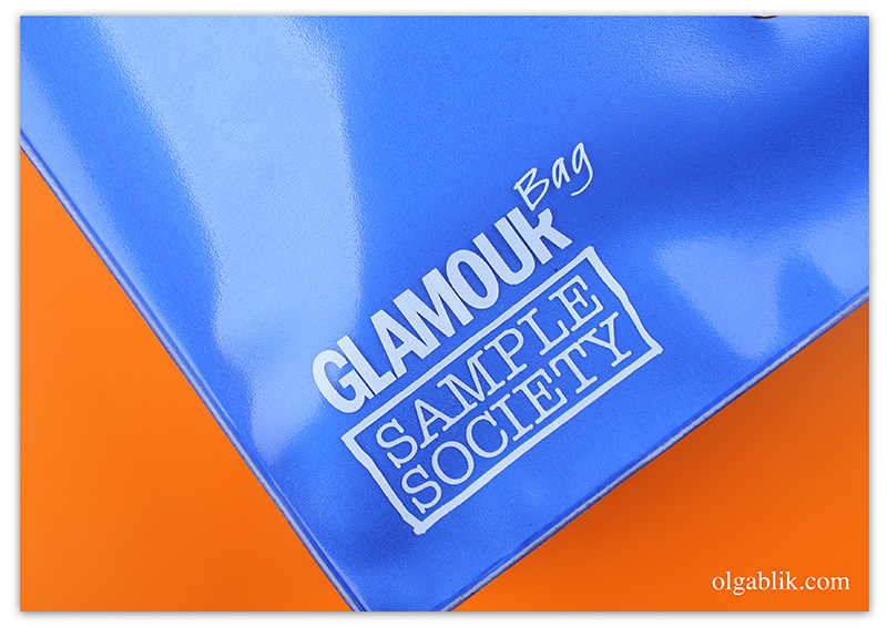 Glamour Bag Январь, Отзывы, Фото, Состав, Гламур бэг