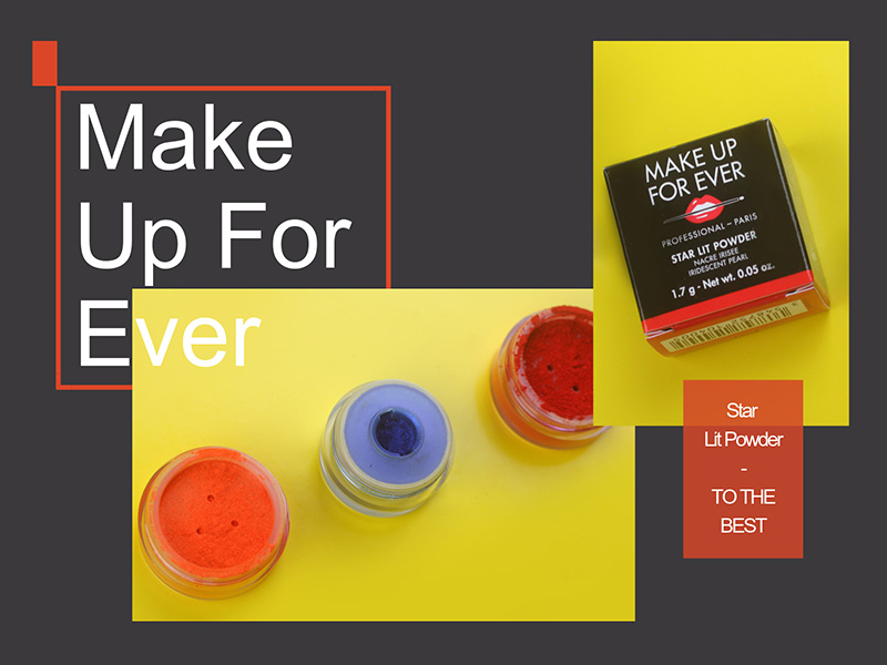 Make Up For Ever Star Lit Powder, Отзывы, Фото, Review, Makeup
