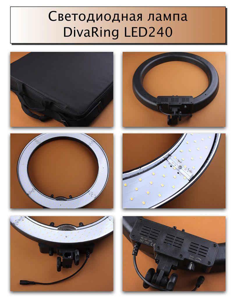 Кольцевая лампа для визажистов, отзывы, фото, где купить
