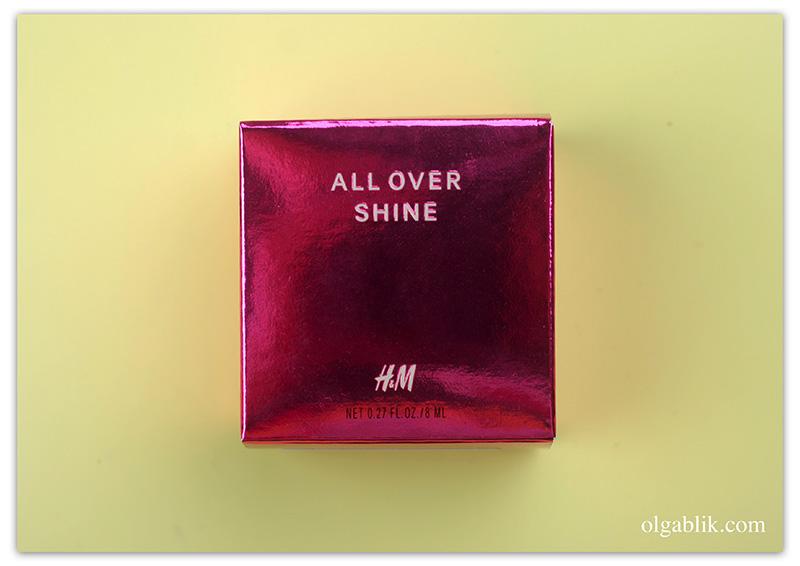 Средства для влажного макияжа H&M All Over Shine Face Shine Gloss, отзывы, фото