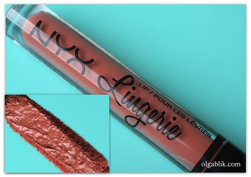 NYX Lip Lingerie Liquid Matte Lipstick 04 Ruffle Trim, Жидкая матовая помада Никс, Отзывы, Фото