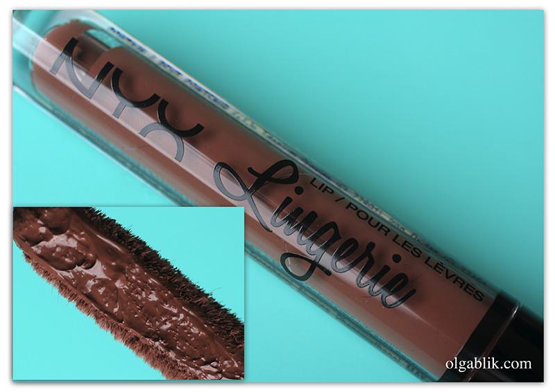 NYX Lip Lingerie Liquid Matte Lipstick 05 Beauty Mark, Жидкая матовая помада Никс, Отзывы, Фото