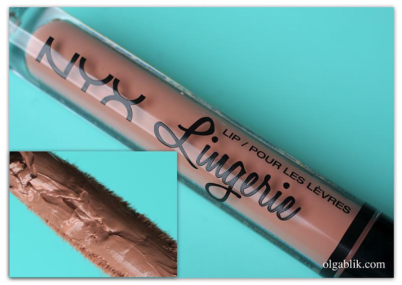 NYX Lip Lingerie Liquid Matte Lipstickk 07 Satin Ribbon, Жидкая матовая помада Никс, Отзывы, Фото