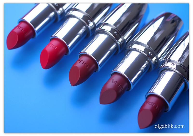 Pupa I'm Pupa Lipstick