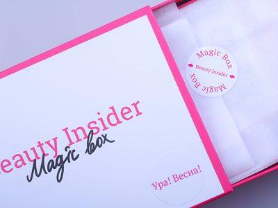 Magic Box № 13 от Beauty Insider: не Ура! Весна!
