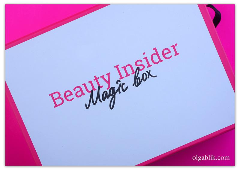 BeautyInsider Magic Box №14