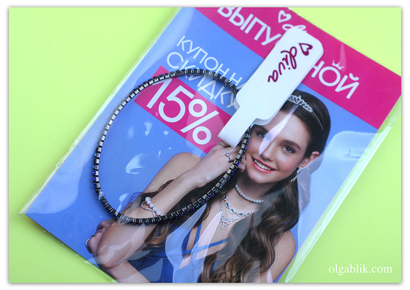 GlamBag # 5 за май, отзывы, фото, где купить