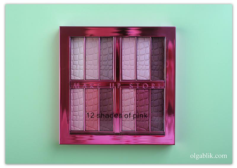 Makeup Store 12 Shades of Pink palette, розовые и бордовые тени для глаз, отзывы, фото