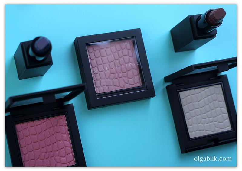 Make up Store Kimono, отзывы, фото