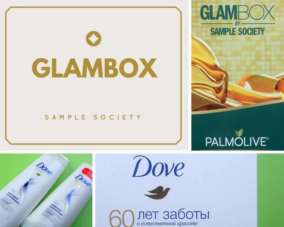 GlamBox Palmolive Box 2017