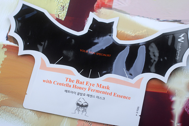 Beauty Insider Magic Box N16, Август - Сентябрь, Отзывы, Фото, Бьютибокс, Бьютиинсайдер