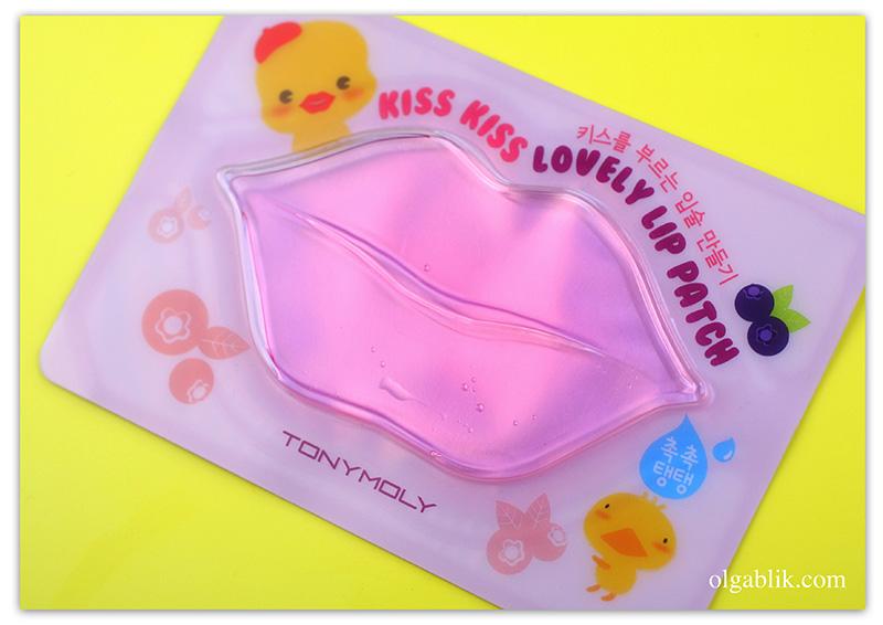 Бальзам для губ Tony Moly Kiss Kiss Lip Essence Balm