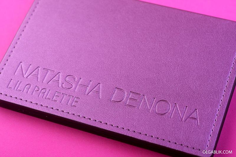 Natasha Denona Lila Palette - палетка для макияжа глаз/век