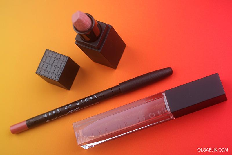 Make Up Store Fall 2017 Collection, отзывы, фото, осенняя коллекция