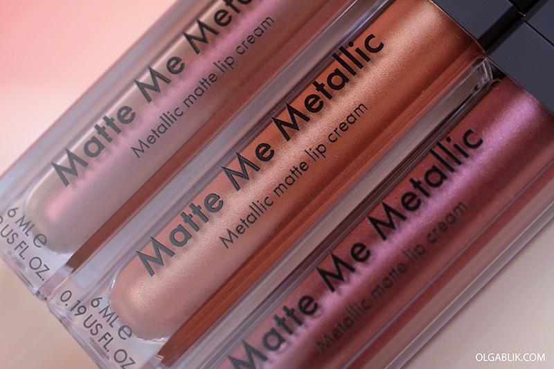 Жидкая матовая помада Sleek Matte Me Metallic, отзывы, фото, Помада Слик