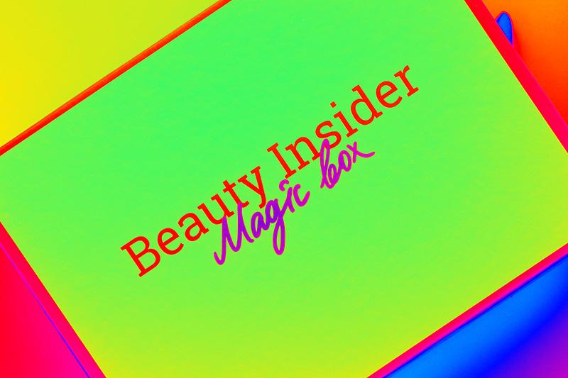 Beauty Insider Magic Box №19, отзывы, бьютиинсайдер мэджик бокс, фото