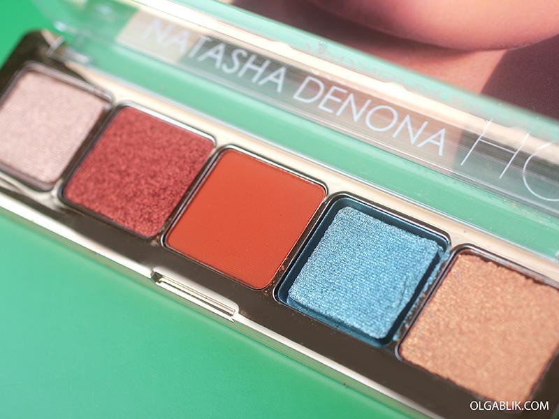 Natasha Denona Eyeshadow Palette 5 in Aeris #2, Natasha Denona Holiday 2017 Collection, review, photo