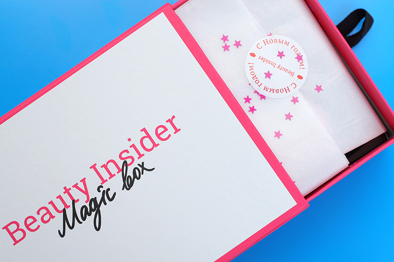 Beauty Insider Magic Box 20, Beauty Insider Magic Box отзывы, Magic Box купить
