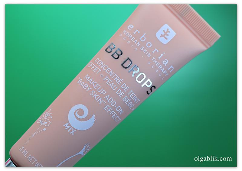Капли красоты для лица Erborian BB-Drops