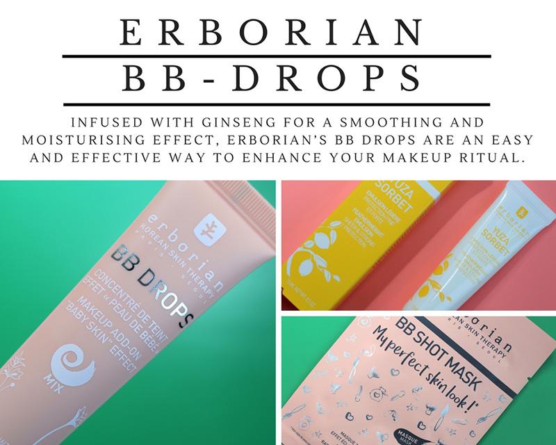 Уход - Erborian - отзывы на продукты