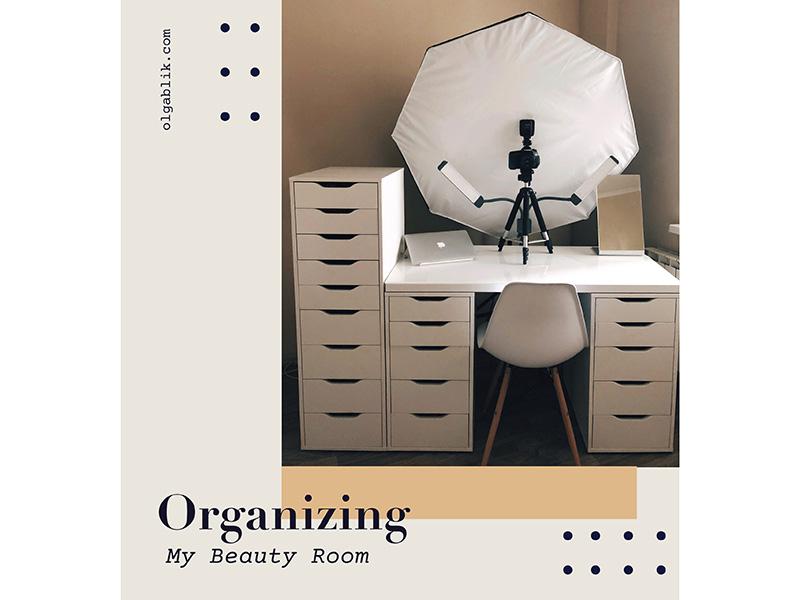 Хранение и организация косметики дома - фото