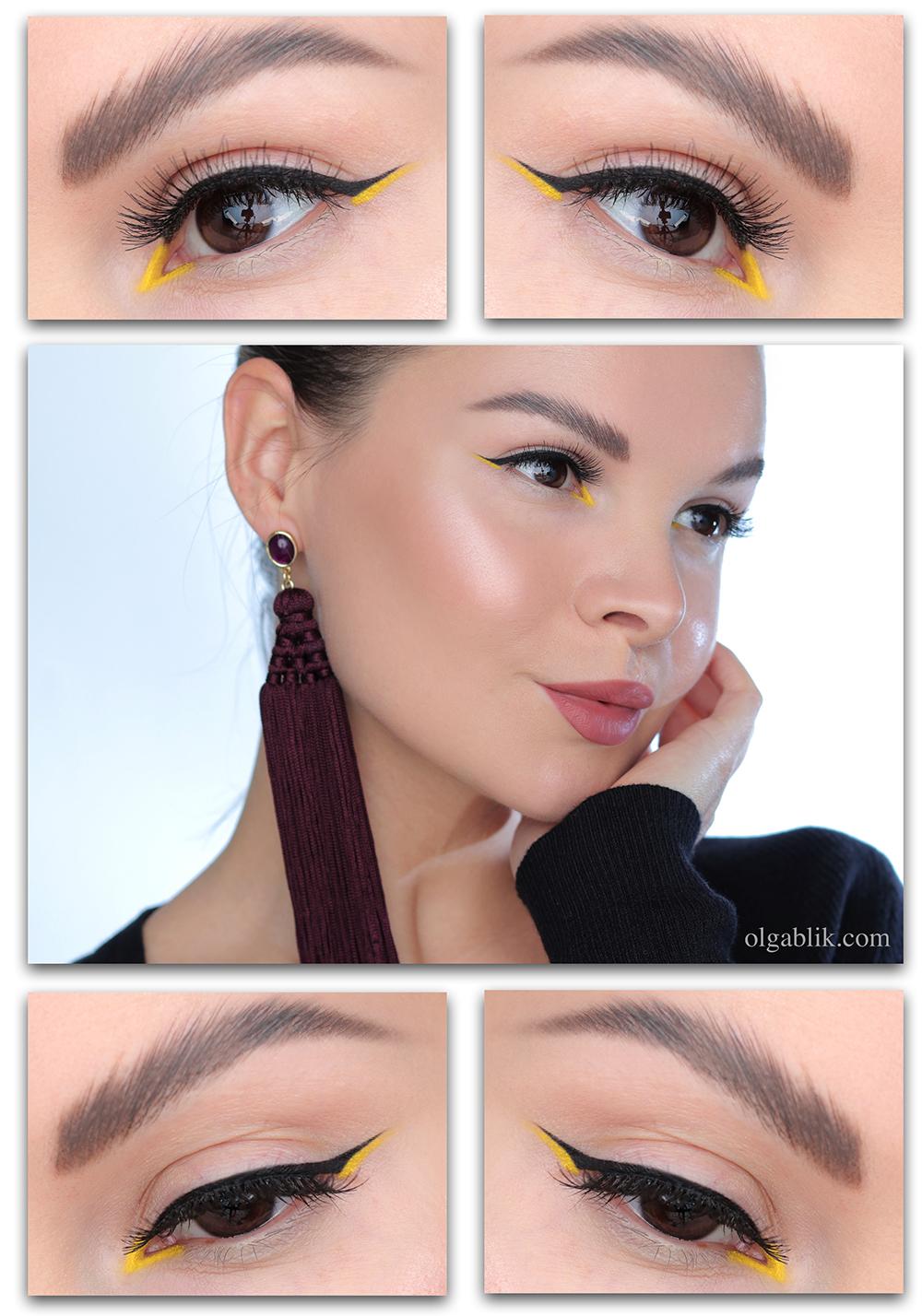 Как сделать макияж с цветными стрелками