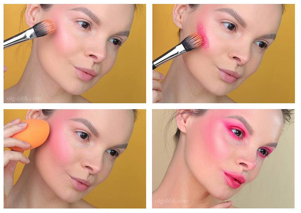 Дрейпинг- тренд в макияже лица