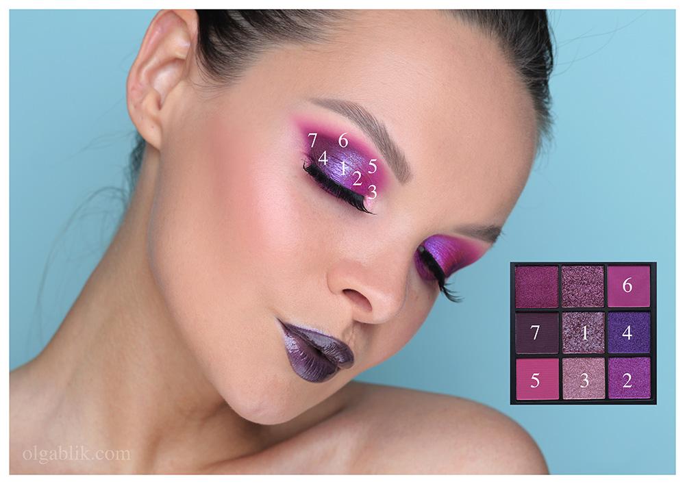 Как красиво накрасить глаза розовыми тенями