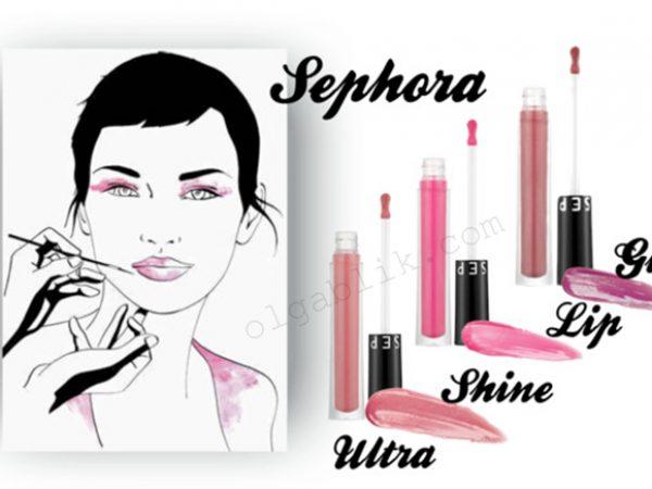 Sephora Ultra Shine Lip Gloss: отзывы на блеск для губ