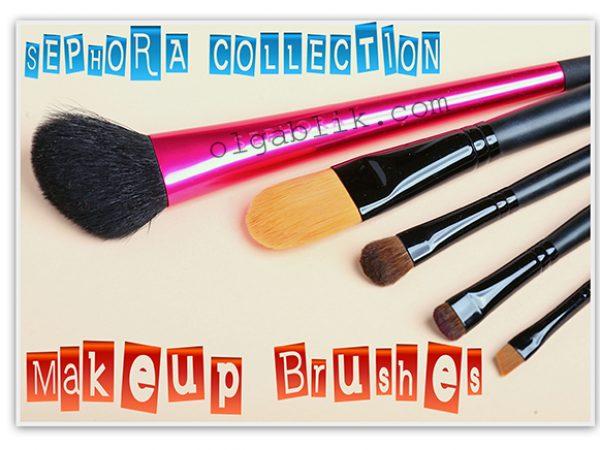 Кисти для макияжа Sephora из серии Professionnel: отзывы