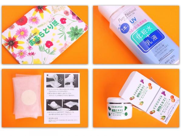 36Best Beauty BOX – отзыв на коробочку с японской косметикой