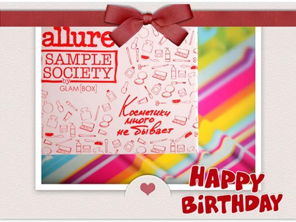 Allure Sample Society by GlamBox Сентябрь-Октябрь